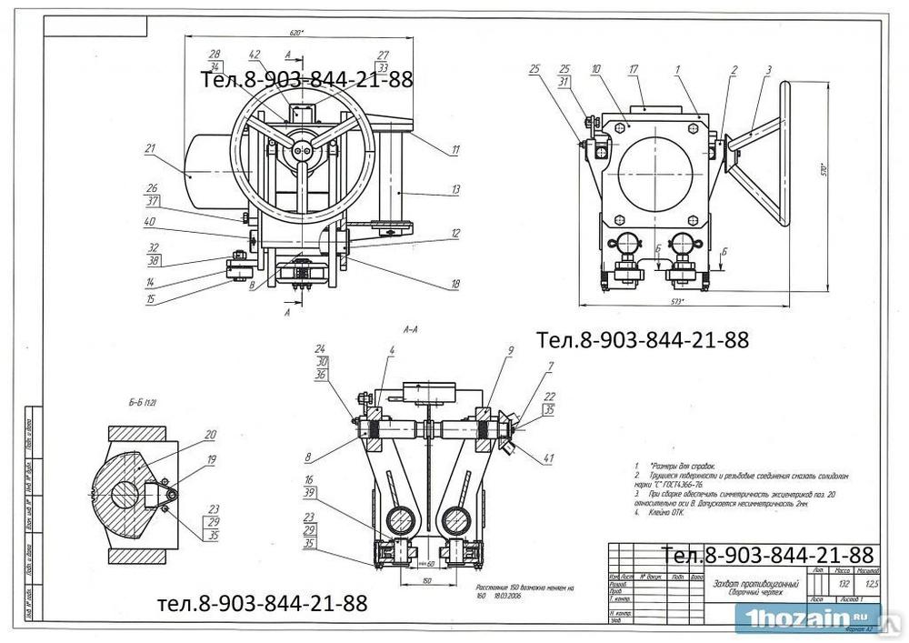 Козловой Кран № Кк 12, 5 25 9 Инструкция Автозапуск