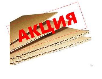 ГОФРОЛИСТ 1000*2000 Т23, БУРЫЙ