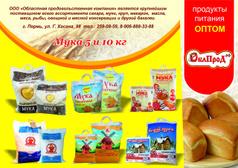 сайт компании казмунайгаз