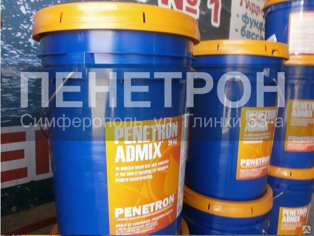 Гидроизоляция бетона купить в крыму мастика битумно
