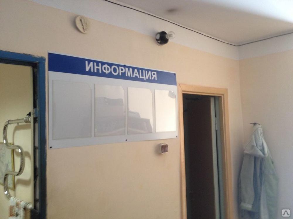 http://st6.stpulscen.ru/images/product/059/219/658_big.jpg