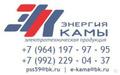 Траверса для ЛЭП ТМ-1 купить в Перми по выгодной цене