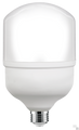Светодиодные лампы Е40 в РОССИИ - сравнить цены и купить у 47 поставщиков